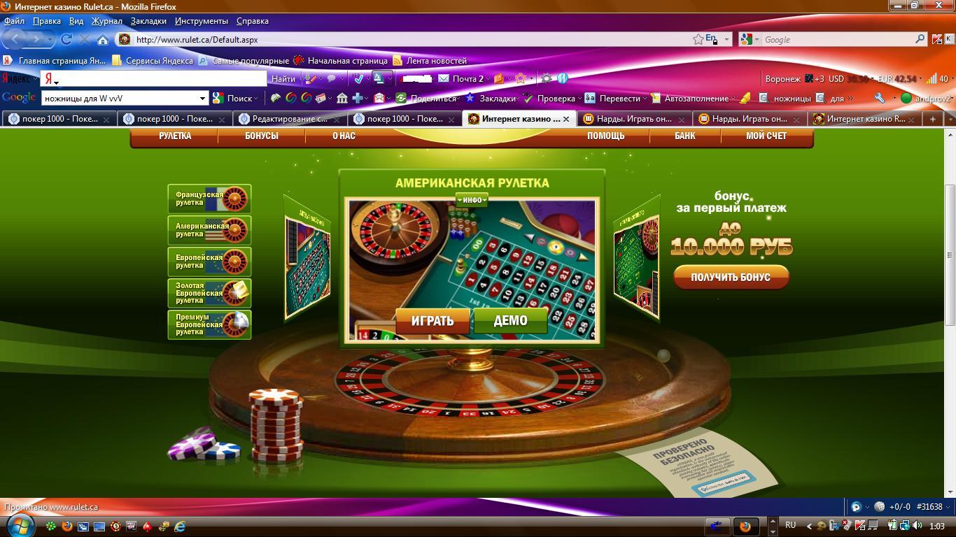 mayl-ru-onlayn-kazino-besplatno